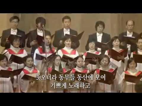 Spring Song Of Eden, Unification Church Family Worship Service Choir